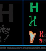 Imagens, Cartazes de Letras em Libra Letra H - Letra H Alfabeto