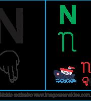 Imagens, Cartazes de Letras em Libra Letra N - Letra N Alfabeto