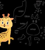 Molde de animal girafa 1 para Feltro, Eva e Artesanato