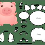 Molde de Porco para Feltro – EVA e Artesanato 5