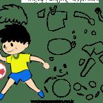Molde de copa do Mundo 7 para Feltro, Eva e Artesanato