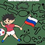 Molde de copa do Mundo 8 para Feltro, Eva e Artesanato