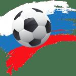 Copa do Mundo Rússia 2018 – Bola de Futebol 2 PNG