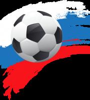 Copa do Mundo Rússia 2018 - Bola de Futebol 2