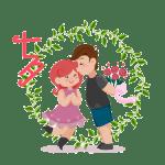 Imagens Dia dos Namorados 20