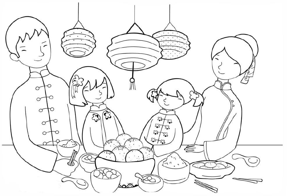 Desenho De Ano Novo Chines Para Colorir E Imprimir