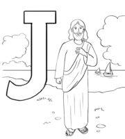 Desenho de Letra J de Jesus para colorir